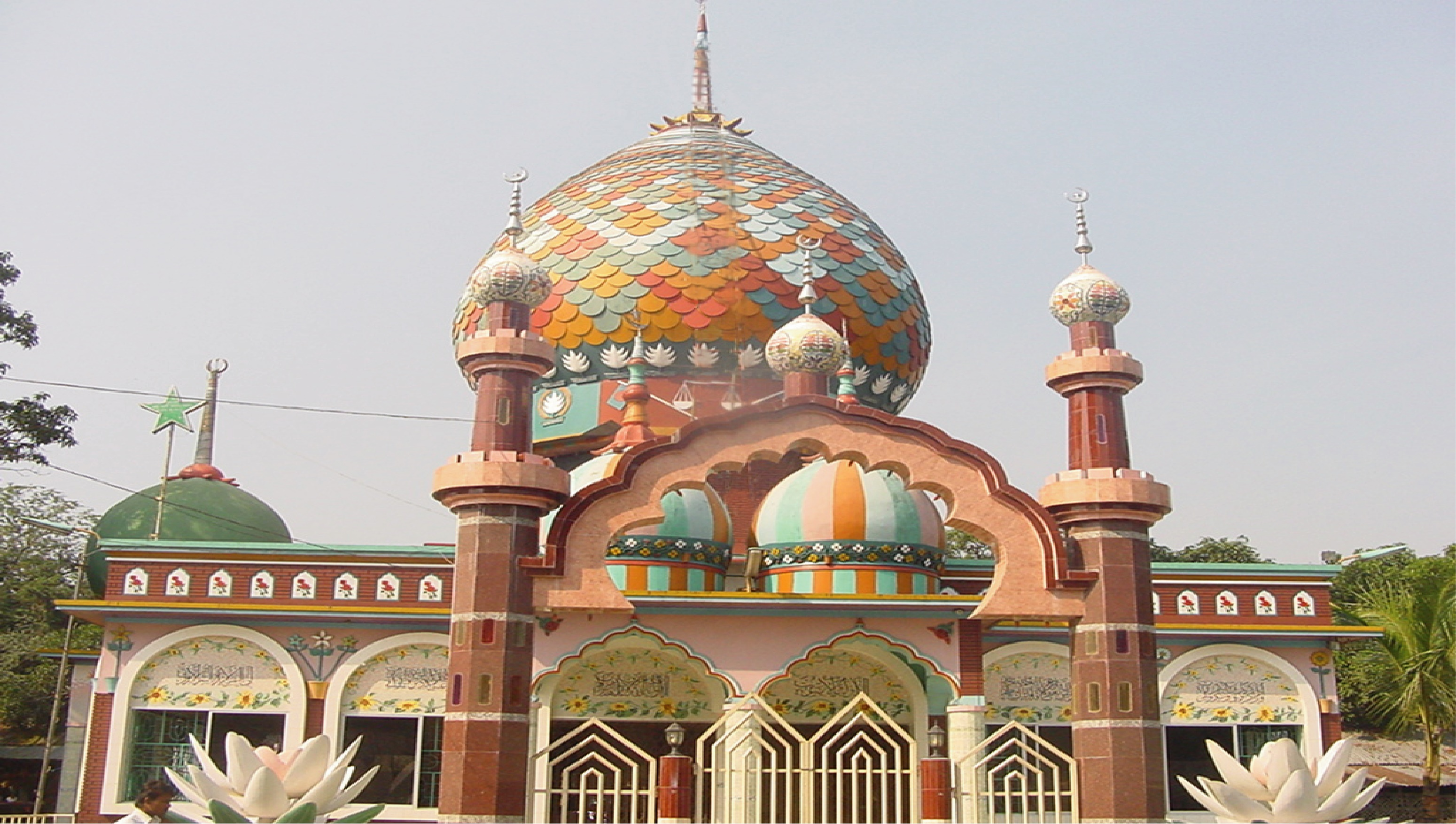 Faridpur Sharif