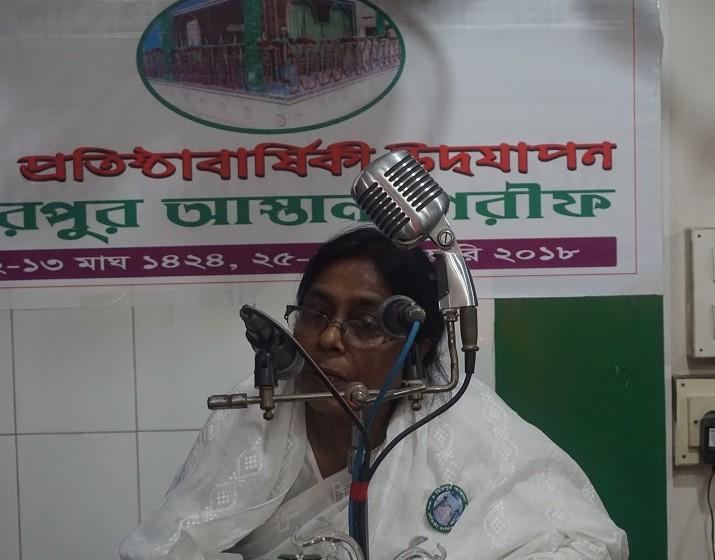 Khaleda Khanom