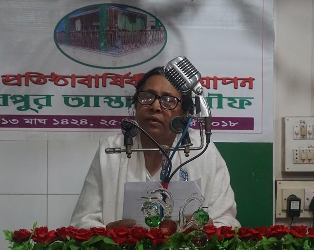 Shah Nasreen