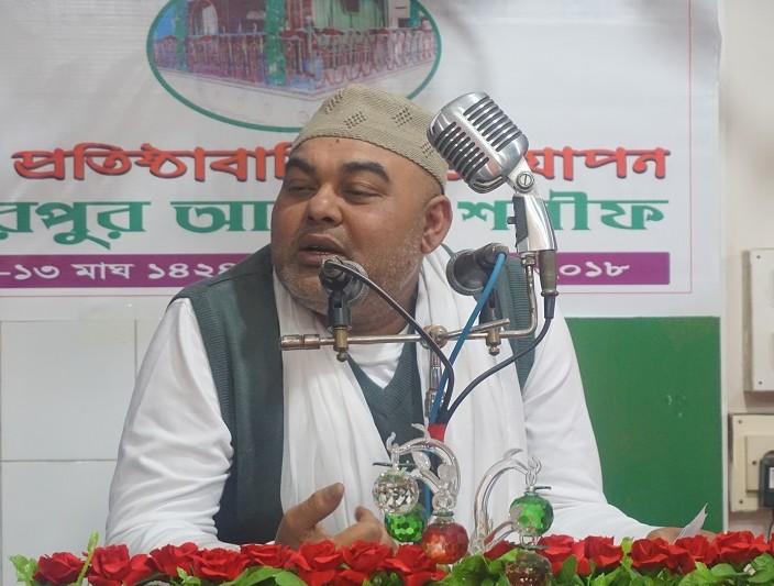 Shah Showkot Ali Khan