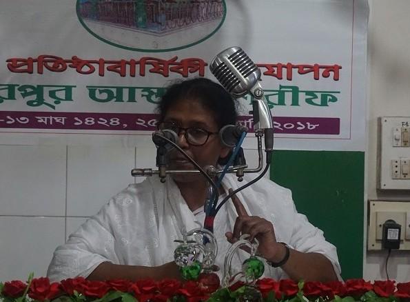 Shahanaj Sultana